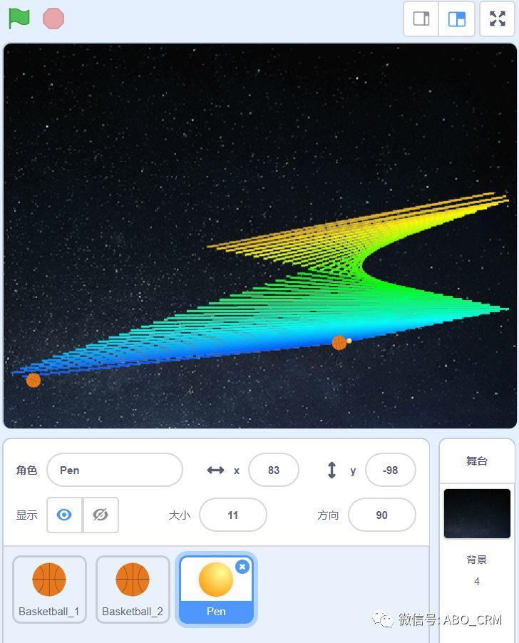 少儿编程Scratch第20讲:碰球画线-画笔应用