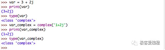 趣学Python|第四课:Python基本数据类型