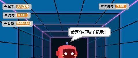 少儿编程入门(27)——速战字母表