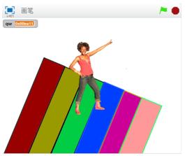 第5课 彩虹桥上跳跳跳