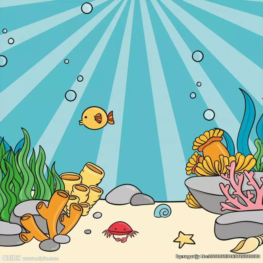 趣味编程Scratch第七讲:奇妙的海底世界