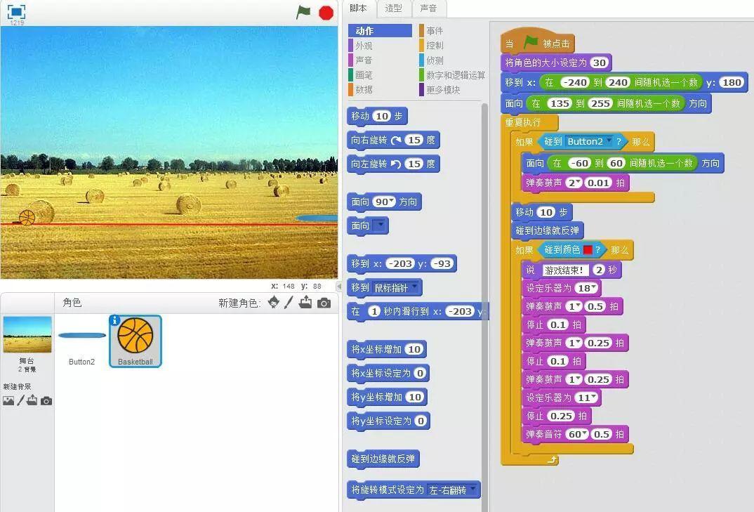 少儿编程Scratch第六讲:奇妙的接球小游戏