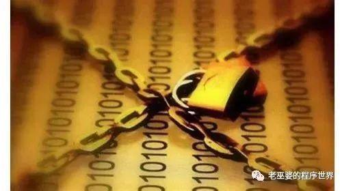 用web浏览框实现MD5加密