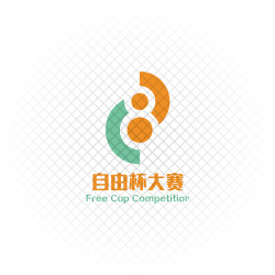 """少儿编程教程网关于举办第一届""""自由杯""""scratch编程大赛的通知。"""