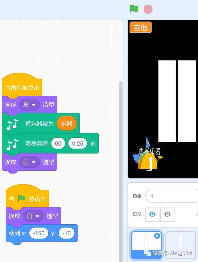 少儿编程Scratch第24讲:钢琴2019_V1.0