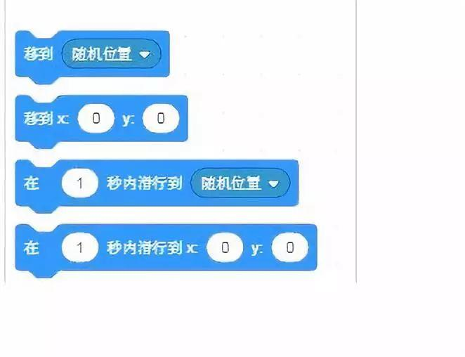 【Scratch入门课程】第8课- Scratch运动模块二