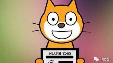 小朋友学Scratch 图形化编程 ——第三课 乐队大战