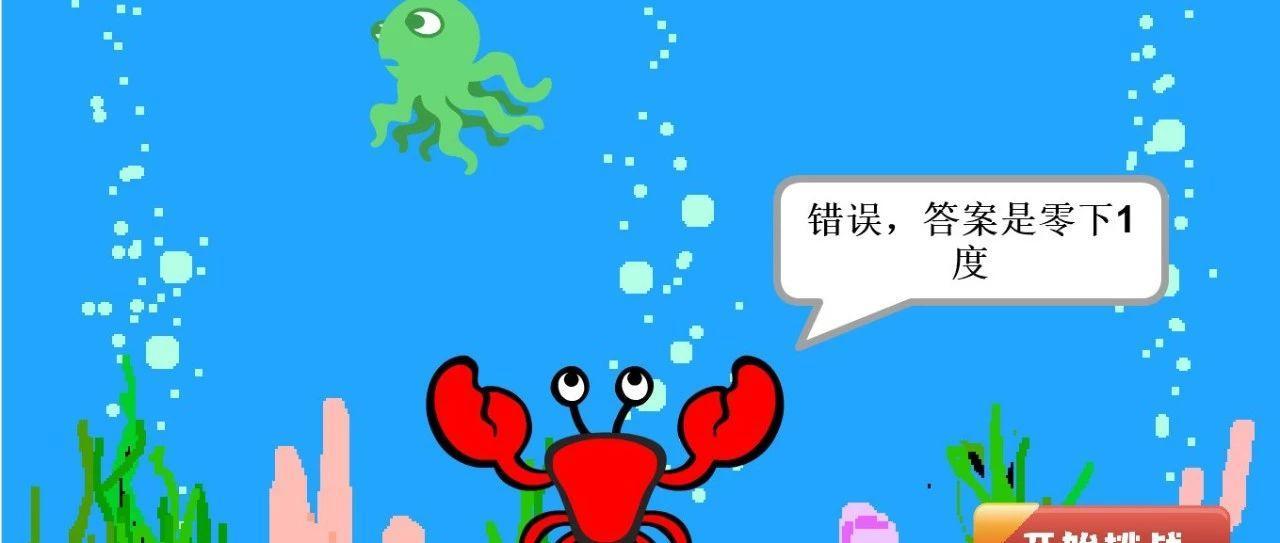 【Scratch视频教程】第12讲:运算模块之章鱼哥随机出题