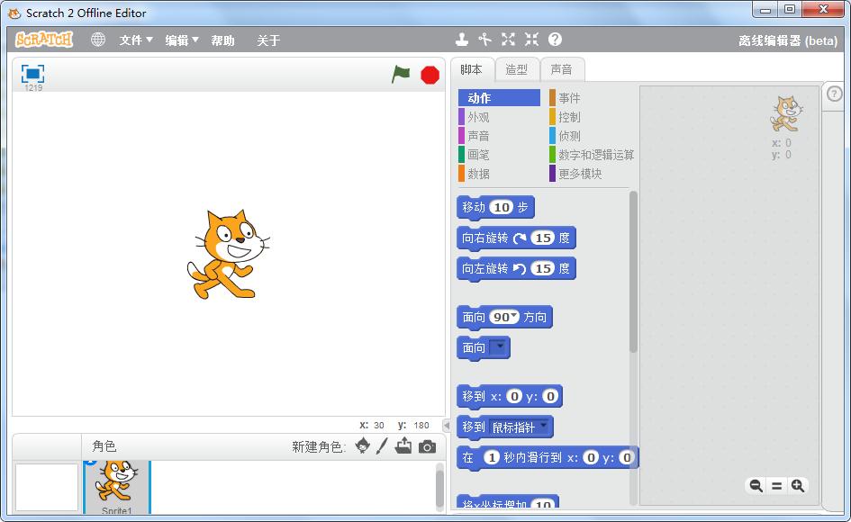 少儿创意学编程(Scratch基础篇):第4课——聊天机器人