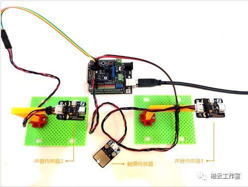 用Arduino測聲音速度