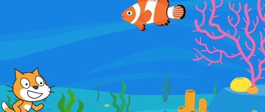跟我一起学编程—《Scratch编程》第18课:小猫钓鱼