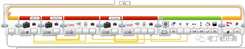 【EV3进阶】贪吃蛇游戏制作(总结篇),给你的EV3编程水平提升一整个台阶。