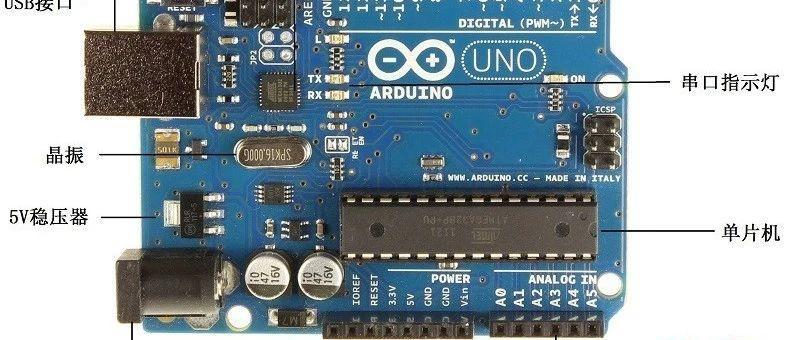 Arduino入门教程01:进入arduino的世界