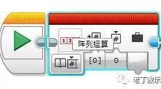 """【EV3基础编程 第十一课】老丁独家!""""排排队模块"""",打着灯笼也找不到这个模块的教程。"""
