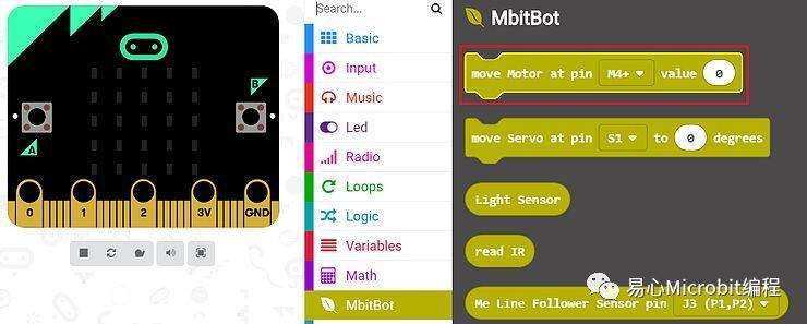 Micro:bit创意课程系列:让MbitBot动起来
