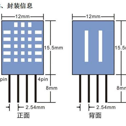 【Arduino教程】第二十七讲:DHT11温湿度传感器实验