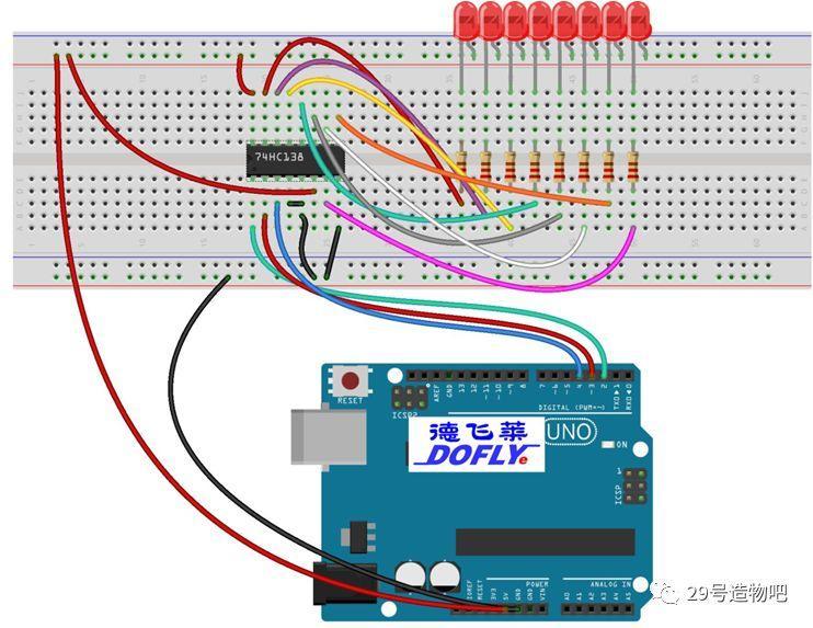 【Arduino教程】第三十一讲:74HC138实验