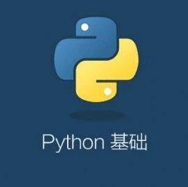 【Python编程基础】第五讲:序列——列表