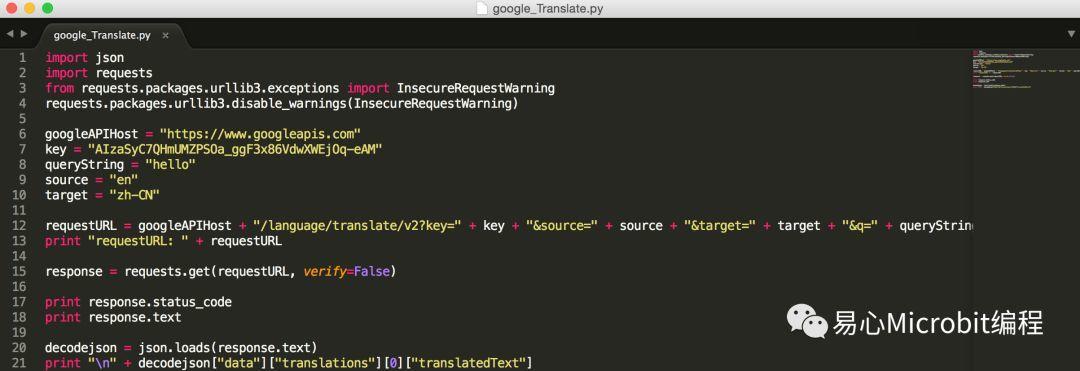 Python课程系列:透过Python使用Google Text Translation文字