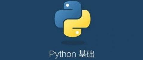 【Python编程基础】第七讲:条件与选择