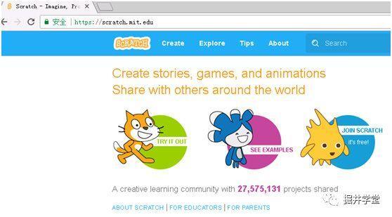 Scratch第一讲 孩子为什么要学Scratch积木编程