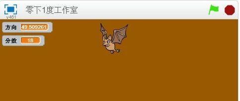 【Scratch视频教程】第14讲:侦测与运算脚本之射击小蝙蝠