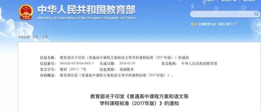 【盘点】一篇看完中国各地编程教育政策!