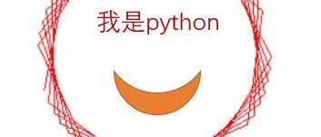 python少儿编程兴趣级——13、设置坐标:知道我从哪里来,要到哪里去。