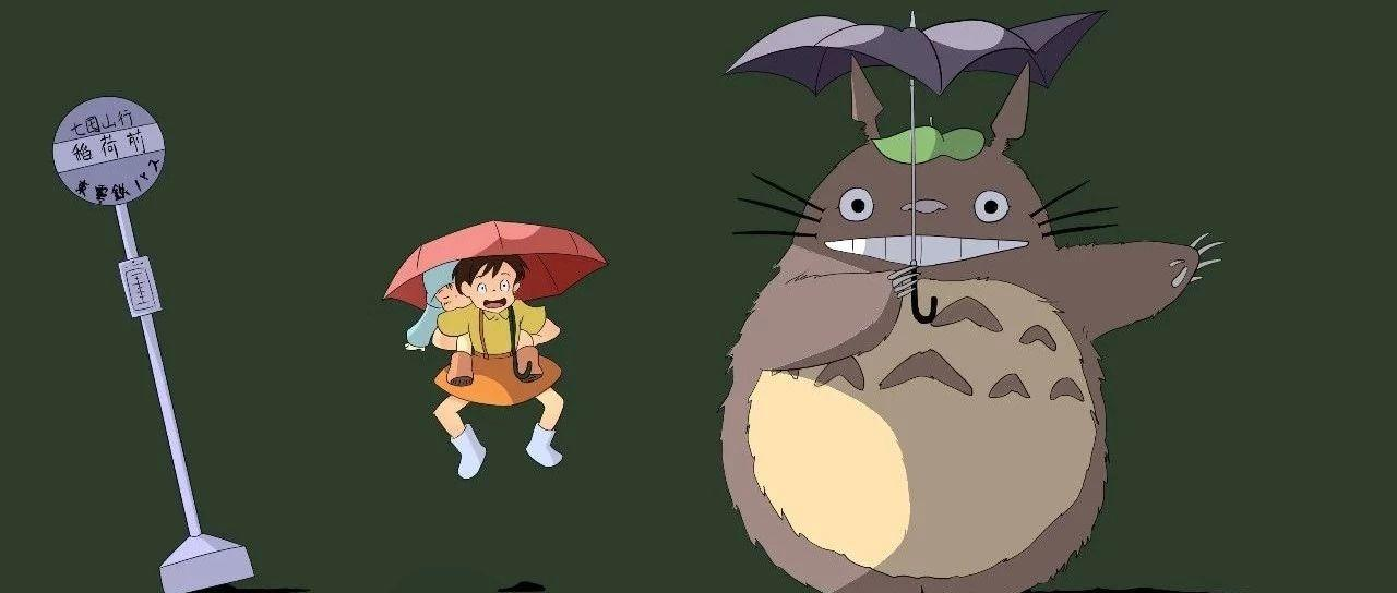 Scratch自学教程(4)——龙猫的小雨伞