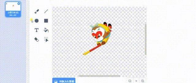 Scratch编程--孙悟空打妖怪