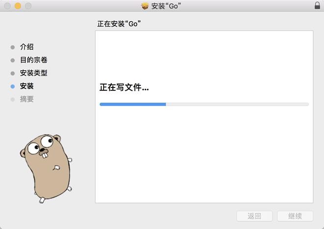 安装Go语言开发包