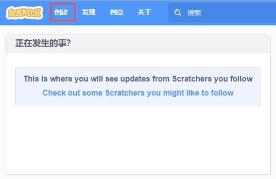 少儿编程 05.Scratch程序文件和主菜单操作