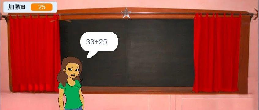 Scratch 少儿编程之旅(六)— 用Scratch学数学,原来数学也能这么有趣!