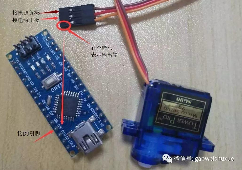 arduino智能垃圾桶项目——02、硬件接线教程