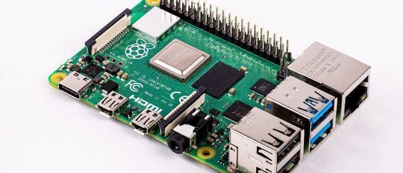 第四代树莓派发布,意在「桌上型PC」