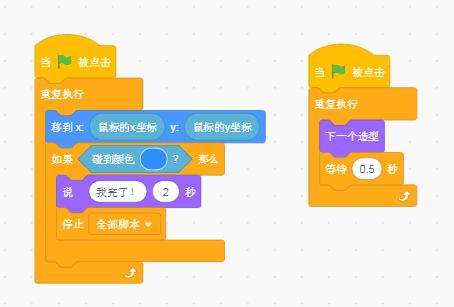 跟我学Scratch编程:躲开鲨鱼(五)