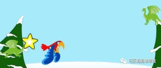 Scratch 17:小游戏 收集星星 (1)