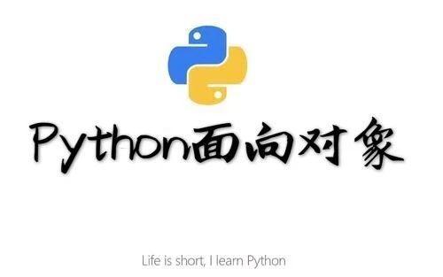 少儿Python基础(9) | 类与面向对象(2)