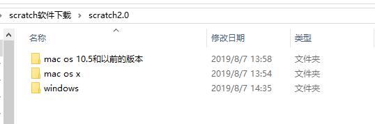 20190807165501