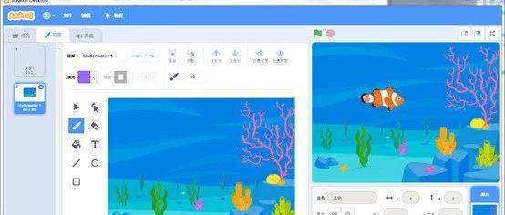 Scratch编程:游来游去的鱼(二)