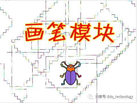 【Scratch第22期】绘图模块