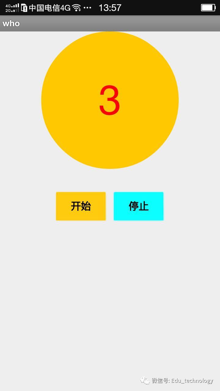【App Invevtor 第5期】点名神器