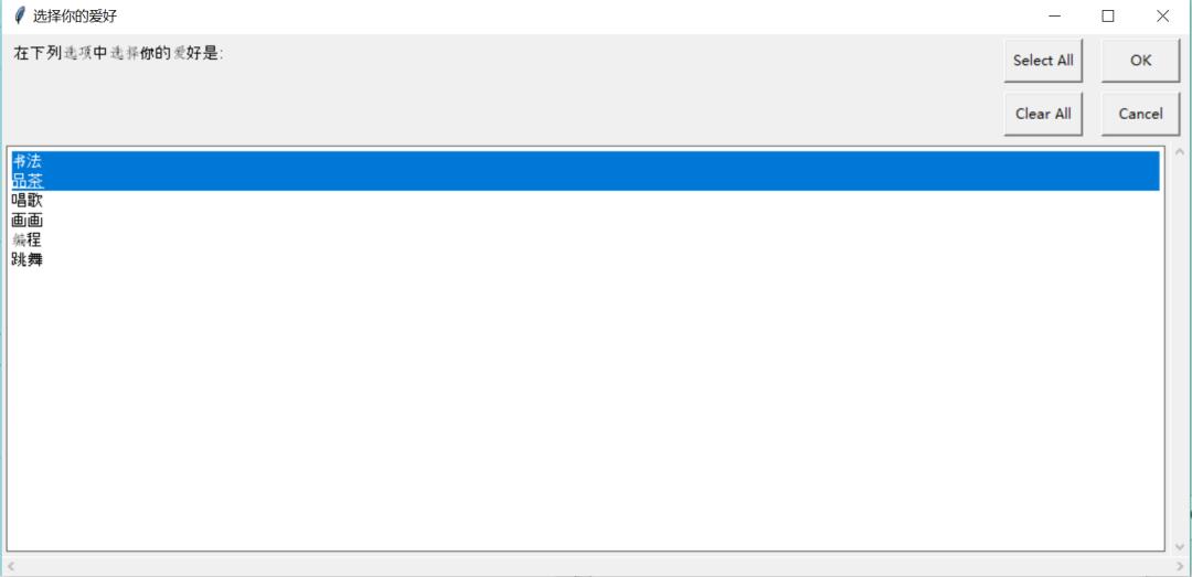 少儿Python   图形用户界面编程(2)--easygui