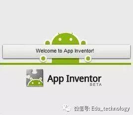 【App Inventor第1期】初识App Inventor