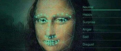 第二三四课 人脸检测API