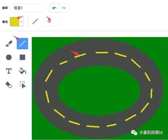 Scratch少儿编程第11课:自动小车