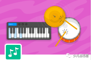 Scratch 少儿编程之旅(七)— 《铃铛琴》Scratch不仅可以做动画,学数学,居然还可以玩音乐!