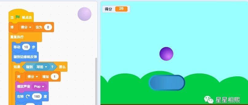 scratch少儿编程 第10讲: 碰碰球小游戏