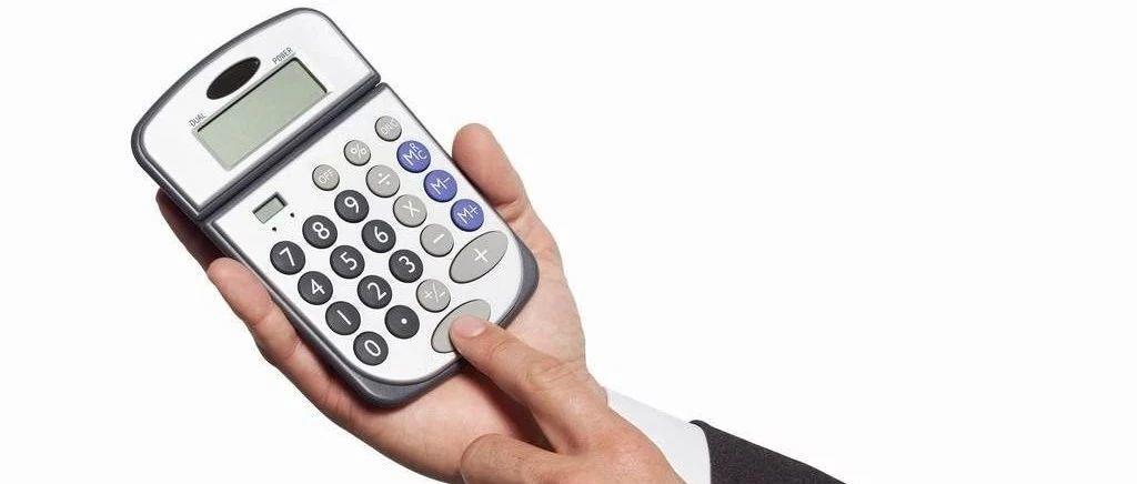 第二三七课 手势计算器