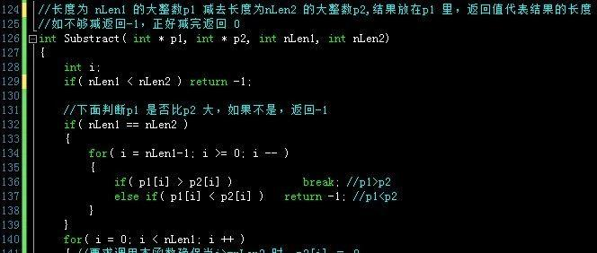 信奥赛专题_高精度计算_大整数除法